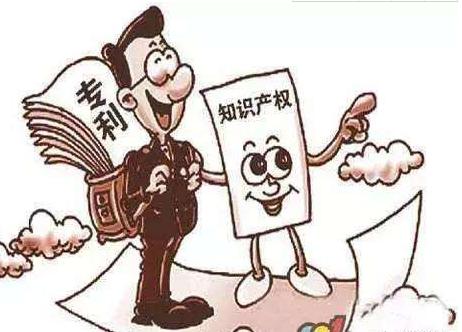 国知识产权.png