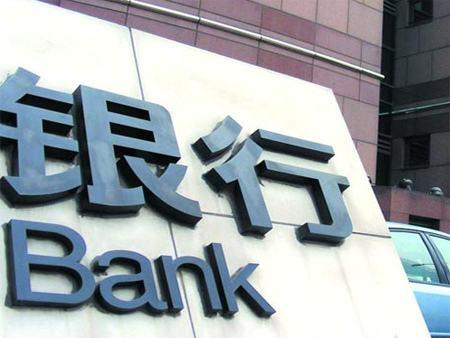 银行222.jpg